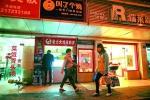 炸鸡店店名低俗菜单下流引众怒 公司:未来一周将整改 - Sh.Eastday.Com