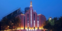 申城百家影院为老年人提供优惠票 有望增至150家 - 新浪上海