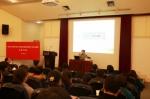 4高德毅报告(1) - 同济大学