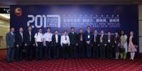 绿色·发展:能源互联网的使命——我校承办上海论坛高端圆桌会议 - 上海电力学院