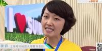 2017高考志愿填写专家咨询特别节目第二期 - 新浪上海