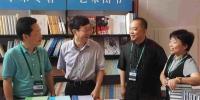 书香上海,乐享阅读——记上海大学出版社书展首日风采 - 上海大学