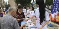 崇明区东平镇司法所开展《慈善法》宣传活动 - 司法厅