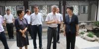 施小琳视察上海市华侨书画院张堰基地 - 人民政府侨务办