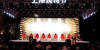 """上海购物节开幕 公布首批9个""""夜上海特色消费示范区"""" - Sh.Eastday.Com"""