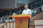 上海大学举行2017级本科新生开学典礼 - 上海大学