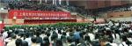 我校举行2017级研究生开学典礼 - 上海大学