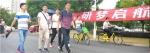 我校2017级研究生入学报到工作顺利开展 - 上海大学