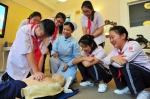 """上海市红十字会举办2017年""""世界急救日""""冠名医疗机构红十字应急救护比赛 - 红十字会"""