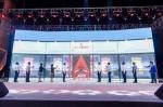 2017上海购物节盛大开启 - 上海商务之窗