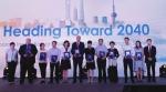 """助力打造""""卓越的全球城市""""——""""迈向2040:企业创新与城市可持续发展""""最佳案例评选活动在沪成功举办 - 上海商务之窗"""