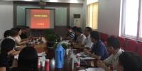 【院部来风】马克思主义学院开展《形势与政策》课集体备课活动 - 上海理工大学