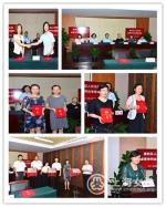 普陀区人民法院家事审判改革推进会召开 - 上海女性