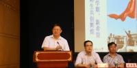 【院部来风】能动学院召开2017级本科生迎新大会 - 上海理工大学