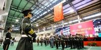 创新点亮未来——学校隆重举行2017级本科生开学典礼暨军训总结表彰大会 - 上海理工大学