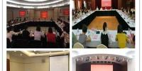 上海市街镇妇联主席区域座谈会召开 - 上海女性