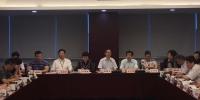 张国华主持召开市商务领域安全生产工作专题会议 - 上海商务之窗