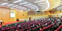 做校训精神的践行者  我校举行庆祝第33个教师节暨表彰大会 - 上海大学