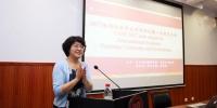 我校2017级国际新生开学典礼暨入学教育大会成功召开 - 上海理工大学