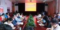 【院部来风】环建学院举办首期青年教师论坛 - 上海理工大学