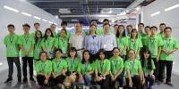 """我校志愿者完成2017年全国""""双创周""""志愿服务工作 - 上海理工大学"""