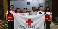 中国红十字援外医疗队在孟加拉国调研 - 红十字会