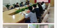 全国妇联权益部在上海调研妇女议事会和婚姻家庭纠纷预防化解工作 - 上海女性