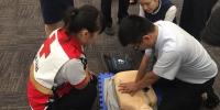 红十字应急救护技能培训在人民大厦开展 - 红十字会