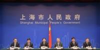 """《上海服务国家""""一带一路""""建设发挥桥头堡作用行动方案》出炉,六举措推进""""一带一路""""科技创新合作 - 科学技术委员会"""