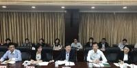 徐汇区召开2017年第三季度安全生产工作会议 - 安全生产监督管理局