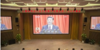 上海市司法行政系统集中组织收看党的十九大开幕会 - 司法厅