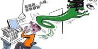 劳累久坐小心损害视力   CFP - 新浪上海