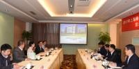 """2017年""""上海绿色能源并网工程技术研究中心""""技术委员会扩大会议在我校召开 - 上海电力学院"""