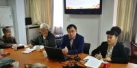 上海海事大学举行离休老干部十九大精神专题辅导 - 上海海事大学