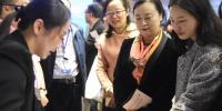 """2018年上海工会""""服务职工疗休养、健康体检""""推介会举办 - 总工会"""