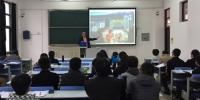 【院部来风】美国雪城大学JensenZhang教授走入我校研究生课堂 - 上海理工大学
