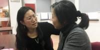 虹口反家暴项目救助下 曾受家暴的海归女与丈夫和解 - 上海女性