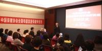 高薪难觅好月嫂? 上海开班培训母婴家庭保健师 - 上海女性