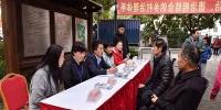 闵行区马桥镇法治文化公园举行开园仪式 - 司法厅