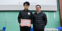 一等奖选手与评委合影 - 上海海事大学
