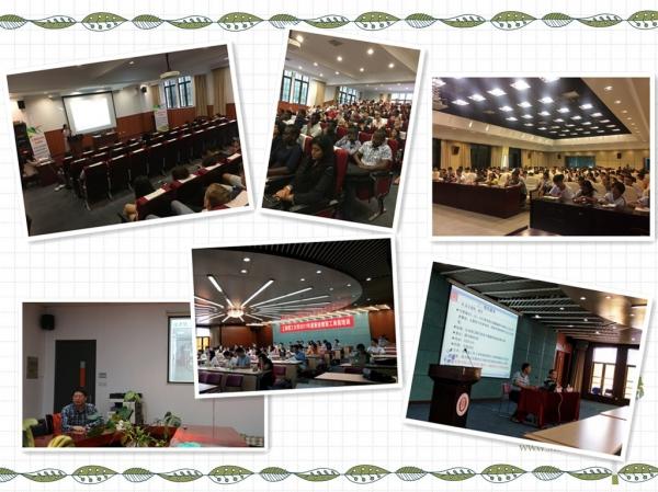 【特色选登】上海理工大学图书馆第九届服务月圆满闭幕