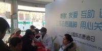 """好医生来到家门口 普陀区启动""""名家义诊社区行"""" - 上海女性"""