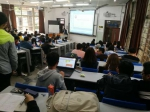 """学校举办""""学管理新规、迎上财百年""""系列活动 - 上海财经大学"""
