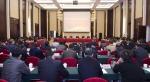 市民政局召开2017年民政工作务虚会暨机关处室负责人培训班 - 民政局