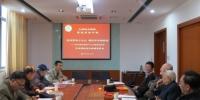 """离退休老干部开展 """"宣讲贯彻十九大 继往开来谱新篇""""专题学习活动 - 上海电力学院"""