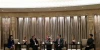 著名美籍华人律师莫虎访沪 市人大副主任沙海林会见 - 人民政府侨务办