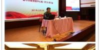 市妇联举行学习贯彻党的十九大宣讲报告会暨市妇联党组中心组(扩大)会议 - 上海女性