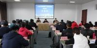 市总举办第五期劳模工作室创新研修班 - 总工会