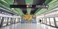 沪轨交17号线12月30日起载客试运营 全程最高票价15元 - Sh.Eastday.Com