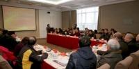 2017年上海市东片高校关工委协作组工作研讨会在复旦大学举行 - 复旦大学